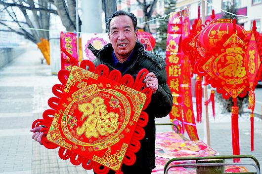 甘南州:新春走基层
